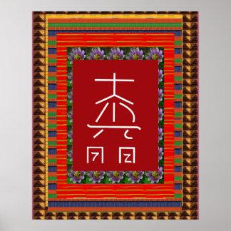 Poster Yoga d'ART curatif de symbole de REIKI :  le