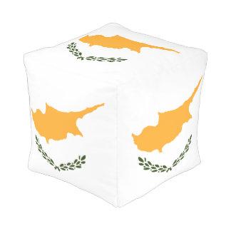 Pouf Drapeau de la Chypre