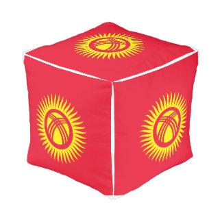 Pouf Drapeau du Kirghizistan