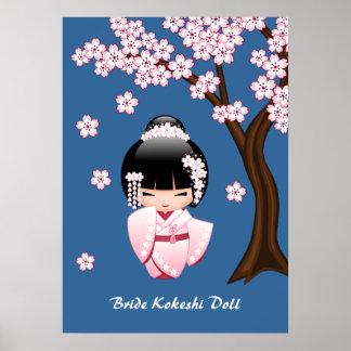 Poupée blanche de Kokeshi de kimono - fille de Posters