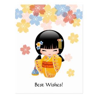 Poupée de Kokeshi d'été - fille de geisha jaune de Carte Postale