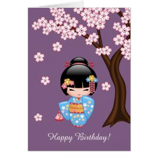 Poupée de Maiko Kokeshi - anniversaire mignon de Carte De Vœux