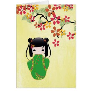 Poupée de Sakura Kokeshi, carte de voeux