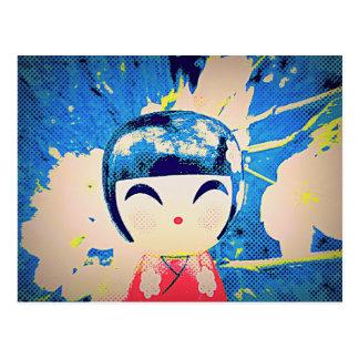Poupée japonaise mignonne de kokeshi d'art de carte postale