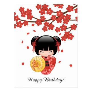 Poupée rouge de Sakura Kokeshi, anniversaire Cartes Postales