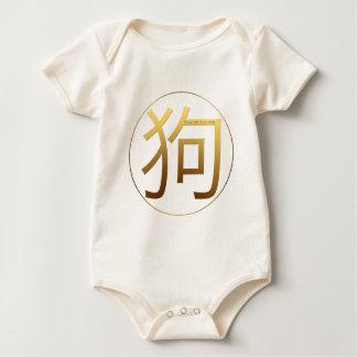 Poursuivez le bébé de relief d'or de symbole body