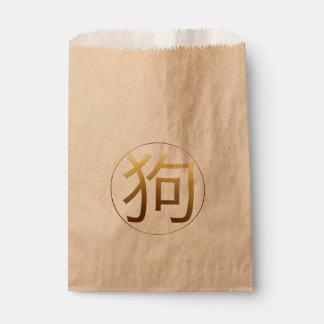Poursuivez le sac de faveur de symbole d'effet de sachets en papier