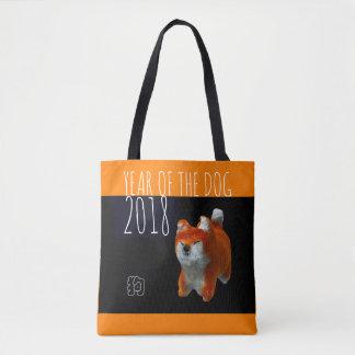 Poursuivez le sac fourre-tout 2018 à art numérique