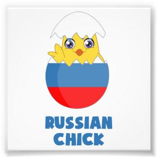 Poussin russe, une fille de Russie Tirages Photo