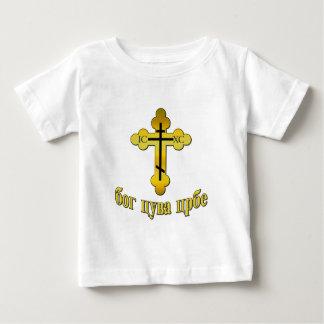 Pravoslavna T-shirt