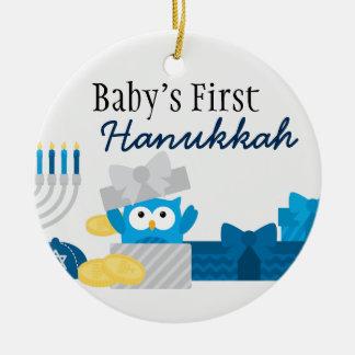 Premier ornement de Hanoukka du bébé