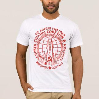 Premier T-shirt de vol spatial équipé