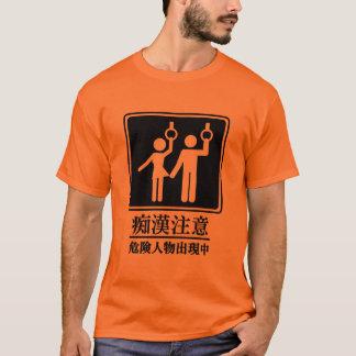 Prenez garde des pervertis - T-shirt léger noir et