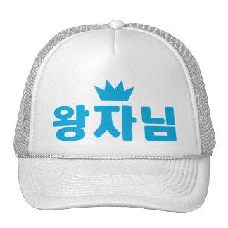 Prince Hat de famille royale (coréen) Casquette Trucker