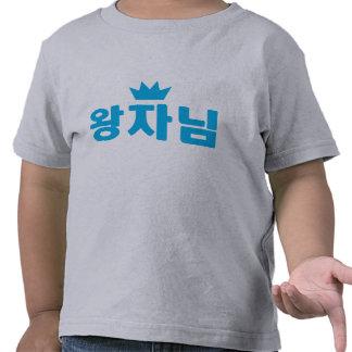 Prince Shirt de famille royale T-shirts