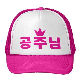 Princesse Hat de famille royale (coréen) Casquettes De Camionneur