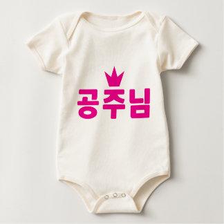 Princesse Shirt de famille royale (coréenne) Barboteuses