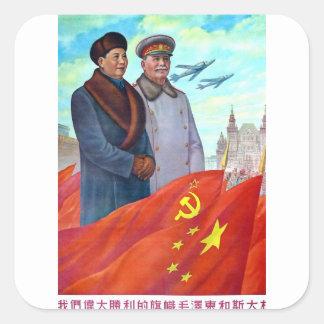 Propagande originale Mao Zedong et Joseph Staline Sticker Carré