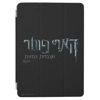 Protection iPad Air Hébreu de Harry Potter