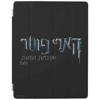 Protection iPad Hébreu de Harry Potter