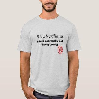 Proverbe japonais drôle de T-shirt de style du
