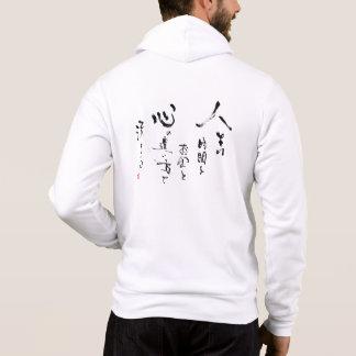 """Pull À Capuche Kanji """"ce qui est la vie ?"""" Citation inspirée"""