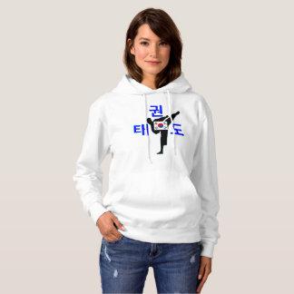 Pull À Capuche ❤☯✔Love l'Art-Taekwondo martial coréen