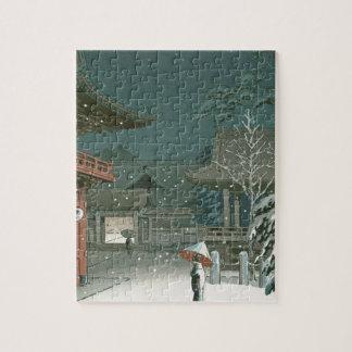 Puzzle Art de Shin Hanga de vente de tombeau de Koitsu
