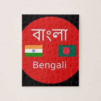 Puzzle Conception bengali de langue