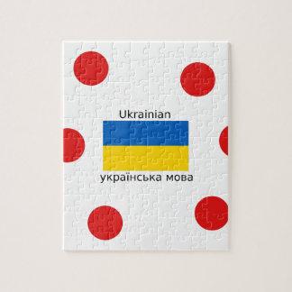 Puzzle Conception de langue de drapeau et d'Ukrainien de