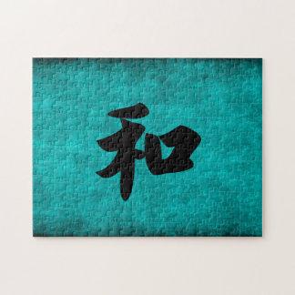 Puzzle Harmonie dans la peinture bleue de caractère