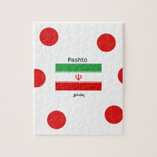 Puzzle Langue de Pashto et conception de drapeau de