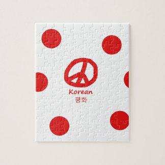 Puzzle Langue et conception coréennes de symbole de paix