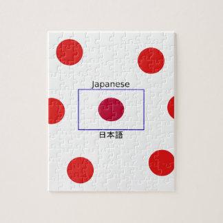 Puzzle Langue japonaise et conception de drapeau du Japon