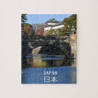 Puzzle Palais impérial à Tokyo, Japon