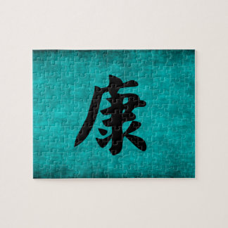 Puzzle Peinture de caractère chinois de santé dans le