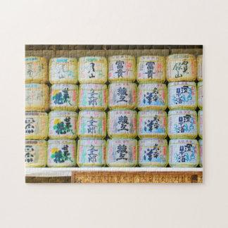 Puzzle saké