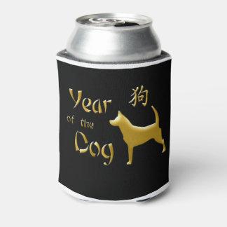 Rafraichisseur De Cannettes Année du chien - nouvelle année chinoise