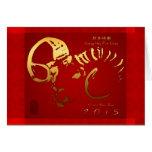 RAM d'or - nouvelle année chinoise 2015 Carte