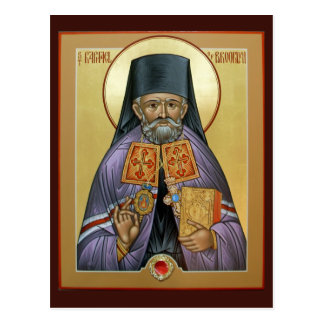 Raphael de St de carte de prière de Brooklyn