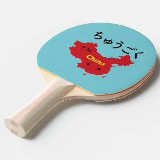 Raquette De Ping Pong Emoji de Kawaii