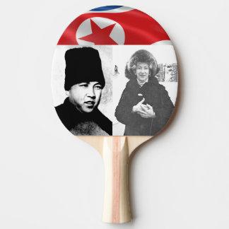 Raquette Tennis De Table La maman rencontre le premier homme fort coréen du