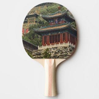Raquette Tennis De Table Situé dans les périphéries du secteur de Haidian,