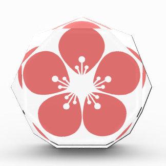 Récompense Fleur de Sakura