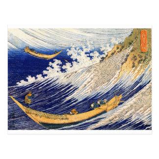 Ressacs - Katsushika Hokusai Carte Postale