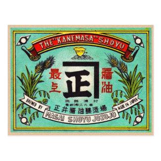 Rétro sauce de soja vintage du Japon de kitsch Carte Postale