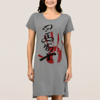 Robe de T-shirt de fan de sumo