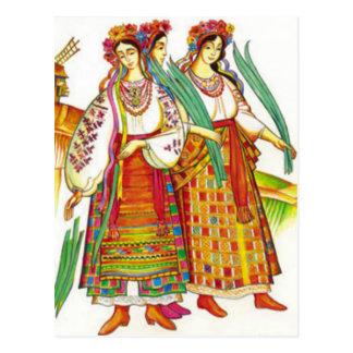 Robe ukrainienne traditionnelle de Kyivschyna Carte Postale