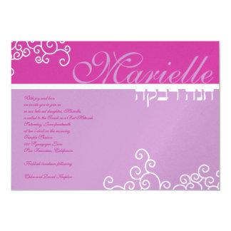 Rose hébreu de Marielle d'invitation de bat Carton D'invitation 12,7 Cm X 17,78 Cm