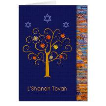 Rosh Hashanah. Carte de voeux juive de nouvelle an
